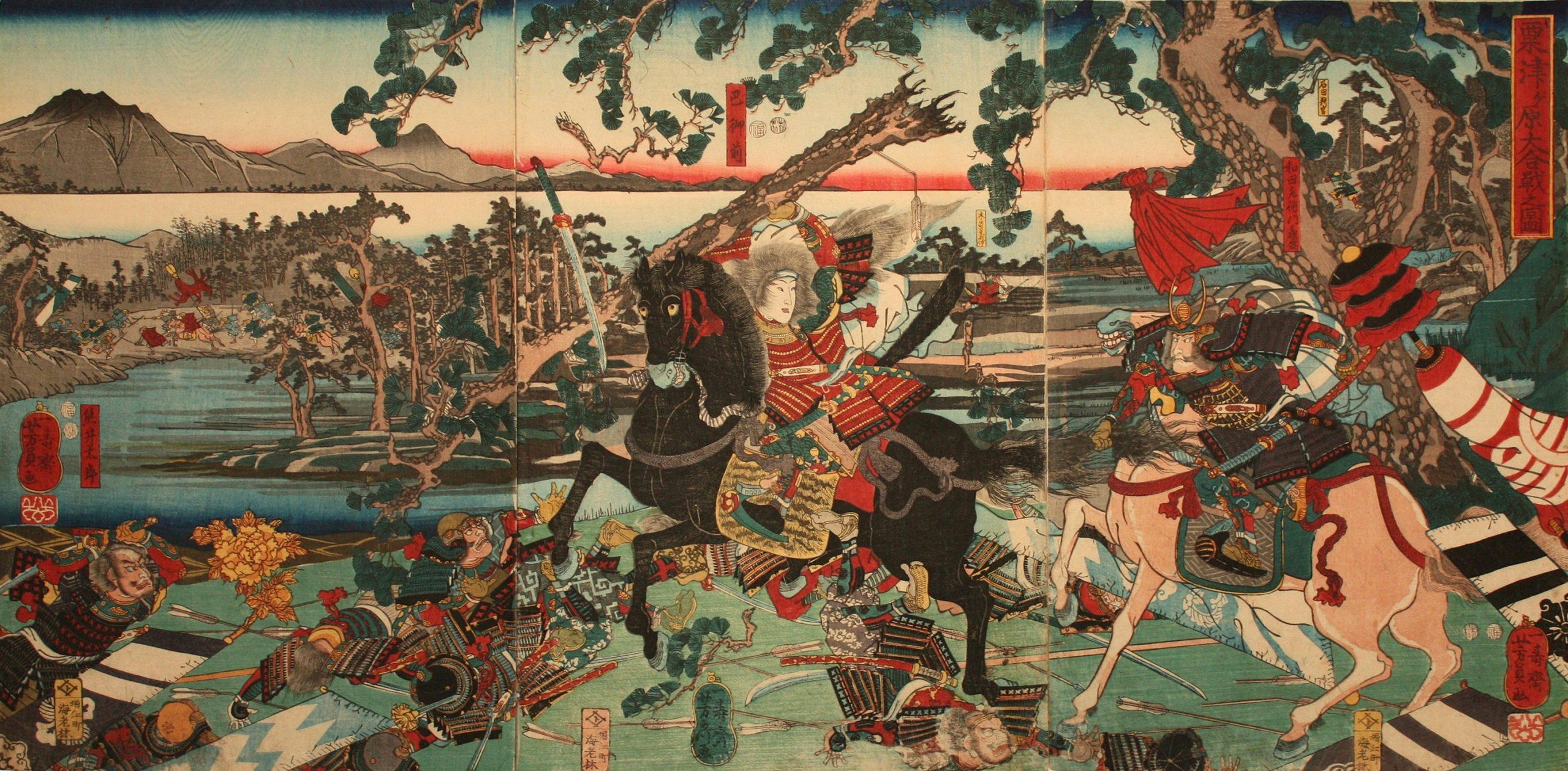 Női szamurájok: Ölni szabad volt, szeretni nem!